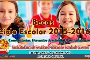 Solicitud para trámite de Becas 2015-2016