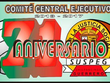 71 Aniversario del Suspeg