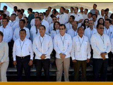 Ceremonia Oficial del CXCVI Aniversario del Nacimiento de la Bandera Nacional